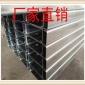 C型钢 销售c型钢 焊接C型钢生产厂家 云南昆明C型钢加工厂  型材厂家批发 厂家直销