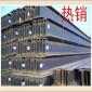 越南H型钢材厂家  防腐H型钢价格  型材厂家  建筑建材工程               厂家直销 价格优惠