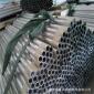 6063铝合金无缝管 6061铝合金精密管 国标6063铝合金无缝管