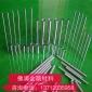 不锈钢毛细管 精密管 304抛光不锈钢管 针孔毛细不锈钢管切割加工