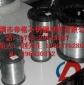 供应钢刷用不锈钢线材 材质规格齐全厂家现货