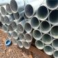 江苏南京销售  Q345B无缝管 无缝管 合金管 镀锌管 20号无缝钢管