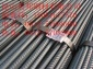 【厂家直销】昆山哪里能买到HRB335螺纹钢/供应优质全国标螺纹钢