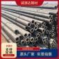 加工定制20号无缝钢管 机械制造用冷拔无缝钢管