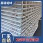 昌瑞厂家供应中空玻镁净化板 彩钢夹芯板 中空玻镁复合板