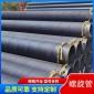 螺旋管定制�N售 防腐螺旋�管材 建筑工程用管