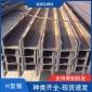 现货供应高频焊接h型钢 高频埋弧焊接H钢梁结构